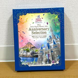 ディズニー(Disney)の👉🏻TDR 35周年 アニバーサリー・セレクション Blu-ray(キッズ/ファミリー)