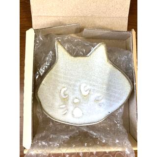 ネネット(Ne-net)の新品 にゃーと日本のものづくり豆皿(食器)