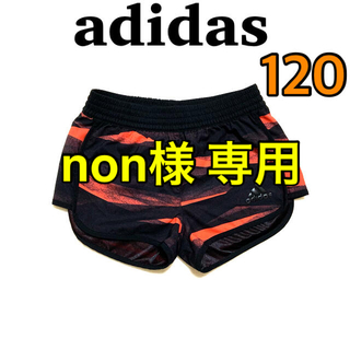 アディダス(adidas)のadidas   キッズ 女の子 半パン ショーパン 120(パンツ/スパッツ)