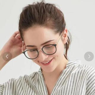 ユナイテッドアローズ(UNITED ARROWS)のグリーンレーベルリラクシング 眼鏡(サングラス/メガネ)
