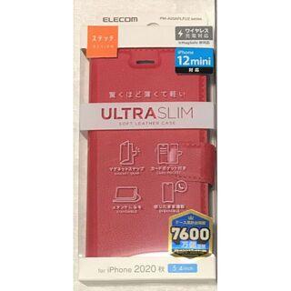 エレコム(ELECOM)のiPhone12 mini 手帳レザーSlimステッチRD 485(iPhoneケース)