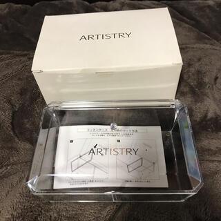 Amway - 【未使用品】アムウェイ アーティストリー コットンケース