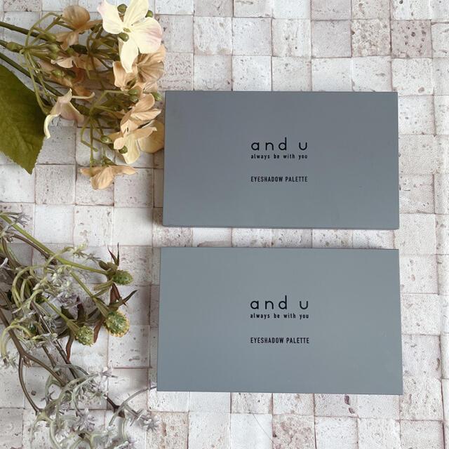 3COINS(スリーコインズ)の【and u】 アイシャドウパレット×2 コスメ/美容のベースメイク/化粧品(アイシャドウ)の商品写真