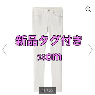 ジーユー(GU)の新品タグ付き  GU ジーユー カラースキニーパンツ  オフホワイト(スキニーパンツ)