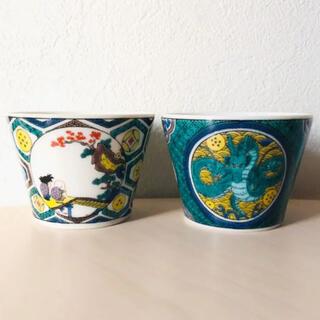九谷青窯 - 九谷焼 青効窯 ドラゴンボール kutani  ミニカップ