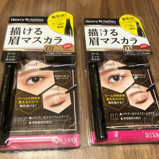 キスミー ヘビーローテーション カラー&ラインコーム 描ける眉マスカラ