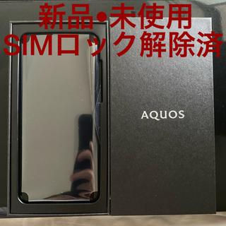 SHARP - AQUOS zero2 (906SH) アストロブラック