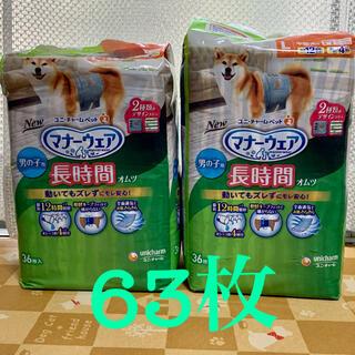 ユニチャーム(Unicharm)の【マナーウェア】 長時間オムツ 男の子用 中型犬用 Lサイズ 63枚(犬)