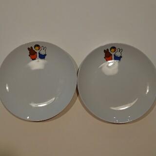 ミッフィーお皿 2枚セット