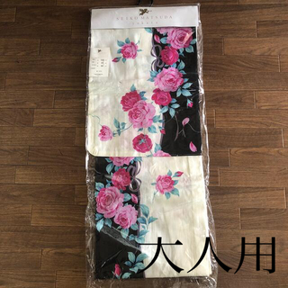 松田聖子 浴衣 大人用(浴衣)