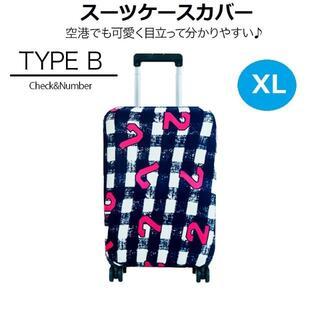 スーツケースカバー キャリーバッグカバー キャリーケースカバー タイプB XL(旅行用品)