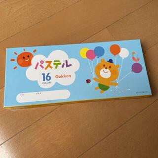 ガッケン(学研)の新品!!クレヨン Gakken パステル 16色(クレヨン/パステル)