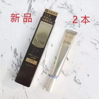 SHISEIDO (資生堂) - エリクシール シュペリエル エンリッチド リンクルクリーム15g 新品