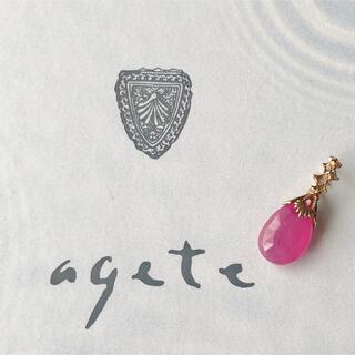 agete - agete K10ルビーダイヤモンドパルファチャーム 販売証明書あり