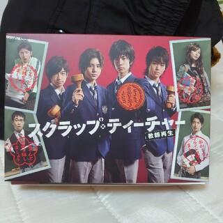 ヘイセイジャンプ(Hey! Say! JUMP)のスクラップ・ティーチャー 教師再生 DVD-BOX DVD(5/19まで!)(TVドラマ)