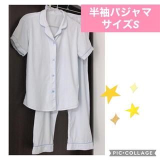 UNIQLO - 夏半袖パジャマ♡サイズS♡ブルーストライプ♡送料込み♡匿名配送