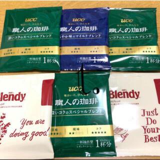 即日発送‼️ ドリップコーヒー UCC 職人の珈琲 AGF Blendy