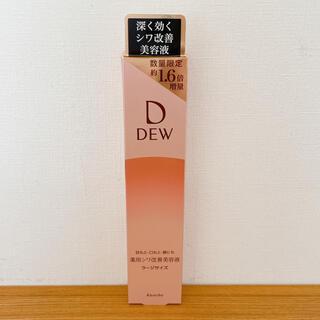デュウ(DEW)のDEW リンクルスマッシュ ラージサイズ シワ改善 美容液(美容液)