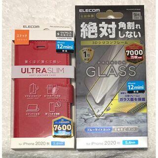 エレコム(ELECOM)の2個 iPhone12 mini 手帳レザーSlimステッチRD 485+914(iPhoneケース)
