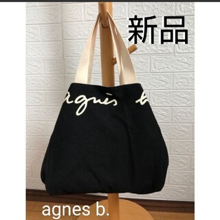 agnes b. - agnes b. 大人気 トートバッグ アニエスベー リバーシブル トート