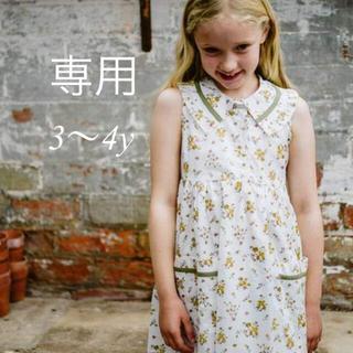 キャラメルベビー&チャイルド(Caramel baby&child )のeriffy様専用(ワンピース)