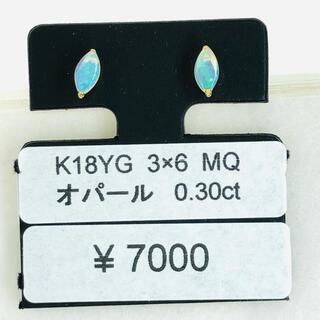 E-59802 K18YG ピアス オパール MQ 3×6 AANI アニ