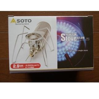シンフジパートナー(新富士バーナー)の新品 SOTO レギュレターストーブ ST-310 新富士バーナー(ストーブ/コンロ)