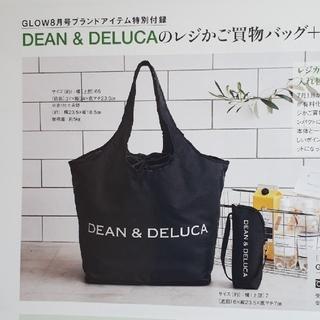 DEAN & DELUCA - DEAN&DELUCA 買物バッグ+保冷ボトルケース