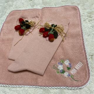 PINK HOUSE - ピンクハウス💖かわいい💕苺🍓モチーフソックス&白詰草刺繍タオルハンカチ新品