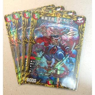デュエルマスターズ(デュエルマスターズ)の未来王龍 モモキング 4枚(シングルカード)
