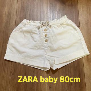 ZARA KIDS - ZARA baby ショートパンツ 80cm