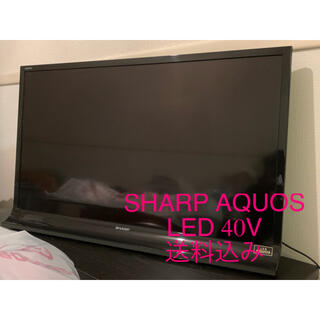 AQUOS - シャープ AQUOS LED 40V 液晶テレビ