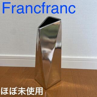 Francfranc - Francfranc フランフラン シャープ フラワーベース S シルバー