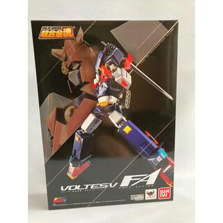 バンダイ(BANDAI)の超合金魂 GX-79 超電磁マシーン ボルテスV F.A.(アニメ/ゲーム)