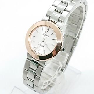SEIKO - SEIKO セイコー レディース  腕時計 エクセリーヌ  シルバー ゴールド