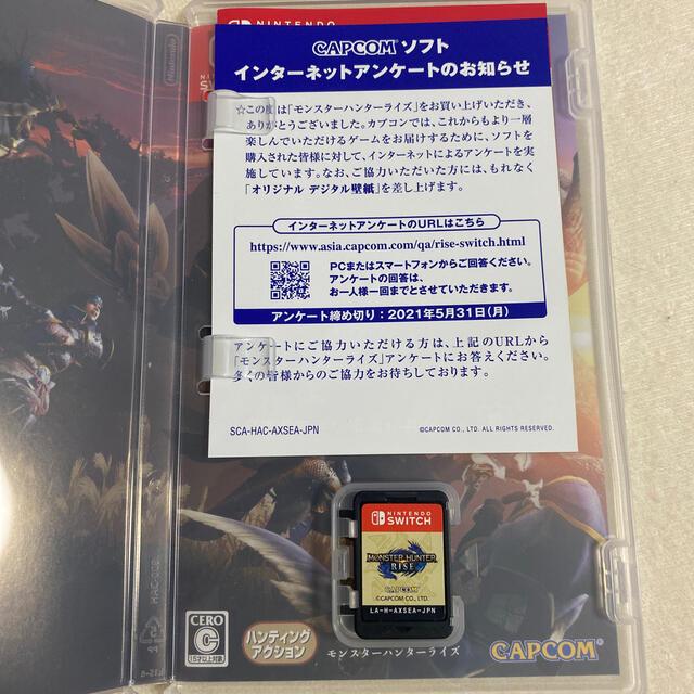 Nintendo Switch(ニンテンドースイッチ)のモンスターハンターライズ ソフト 美品 エンタメ/ホビーのゲームソフト/ゲーム機本体(家庭用ゲームソフト)の商品写真
