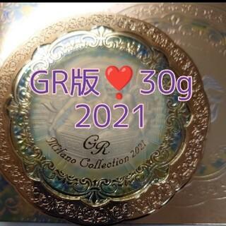 TWANY - ♡【GR版❣️30g❣️】ミラノコレクション 2021♡