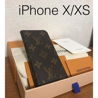 ルイヴィトン(LOUIS VUITTON)のルイヴィトン モノグラム iPhoneケース X/XS(iPhoneケース)