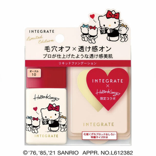 INTEGRATE - インテグレート プロフィニッシュリキッド 特製セット ハローキティ 限定デザイン