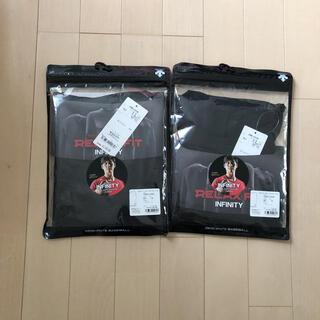 デサント(DESCENTE)の【超お得!】最終価格!デサント野球用シャツ2枚セット(ウェア)