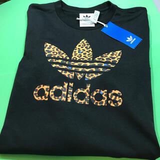アディダス(adidas)のアディダス…紳士長袖Tシャツ…(Sサイズ)…新品未使用(Tシャツ/カットソー(七分/長袖))