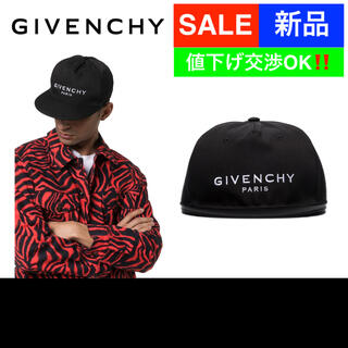 ジバンシィ(GIVENCHY)の新品★ GIVENCHY ジバンシー ロゴ ベースボール キャップ(キャップ)