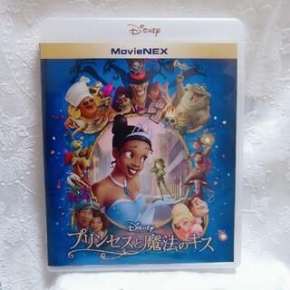 Disney - 新品未使用♡ディズニー/プリンセスと魔法のキス ブルーレイ 正規ケース付き