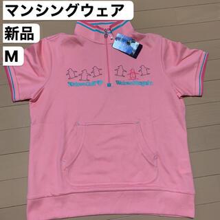 マンシングウェア(Munsingwear)の新品M マンシングウエア  レディース ハイネック 半袖カットソー(ウエア)