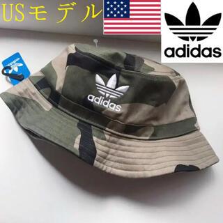 アディダス(adidas)のレア【新品】adidas アディダス USA ハット 迷彩 nike(ハット)