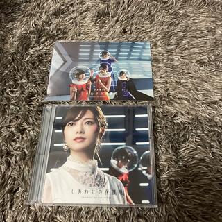 ノギザカフォーティーシックス(乃木坂46)のしあわせの保護色(TYPE-A)(ポップス/ロック(邦楽))