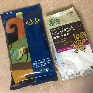 スターバックスコーヒー(Starbucks Coffee)のスターバックス/カルディ レギュラーコーヒーのセット(コーヒー)