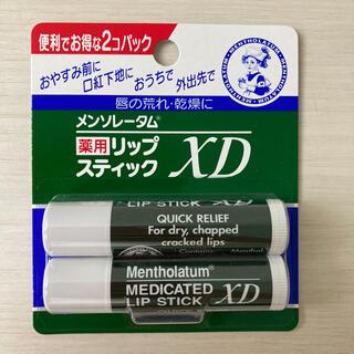 ロート製薬 - メンソレータムリップ