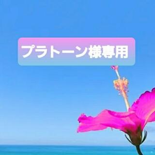 ミツビシ(三菱)の新品 未使用 おまけつきBD-R 180分 1回録画 50枚 25G(ブルーレイレコーダー)