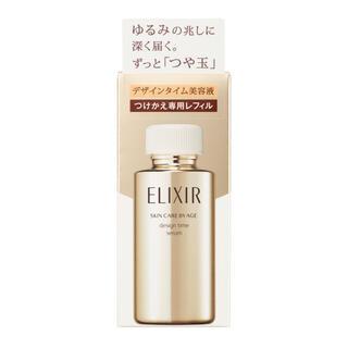 ELIXIR - エリクシール シュペリエル デザインタイム セラム 美容液